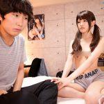 ผลงานหนังเอวีของ Minami Aizawa จากค่าย ideapocket ที่สะเด่าไปเลยน้องเอ้ย!!