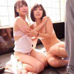 Minami Kojima x Minami Hatsukawa ห้องเรียนสวาท ซาบซ่าส์ไปถึงสวรรค์ชั้น 7