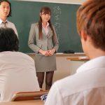 Arina Hashimoto ครูสาวจอมยั่วกับแก๊งค์นักเรียนขาหื่น!!