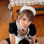 Sora Shiina แม่บ้านสาวไซส์มินิ ทำความสะอาดเสร็จ มีโปรโมชั่นพิเศษแถมฟรี!!