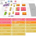 พาทัวร์ บรรยากาศงาน Japan Adult Expo 2015 แซ่บลืม บอกเลย