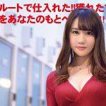หนังAV CHN-184 Ichinose-Hikari  新・素人娘、お貸しします。 90 仮名)一之瀬ひかり(大学生)21歳。 PWD aoxx69