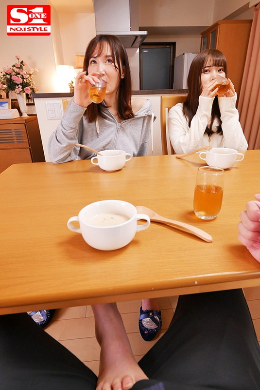 หนังAV SSNI-751 天川 そら Amakawa-Sora  色気ムンムンな彼女のお姉さんがささやき淫語でこっそり誘惑してきて浮気セックスしちゃう最低な僕。 PWD aoxx69