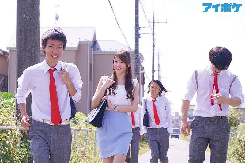 หนังAV IPX-494  Aizawa-Minami 卒業式、教え子達に屈辱的に輪姦されたワタシ… PWD aoxx69