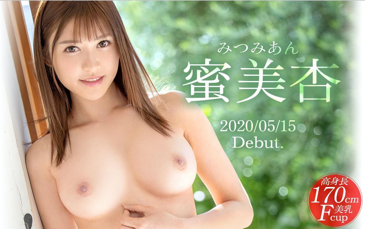 หนังAV BGN-059 Mitsume-Ann 新人 プレステージ専属デビュー PWD aoxx69