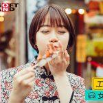 หนังAV   EMOI-009 Watanabe-Mao エモい女の子/恥じらいAV出演(デビュー)/「紗倉まなちゃんが大好き◆」/Dカップ/身長155cm/現役大学2年生/渡辺まお(19)