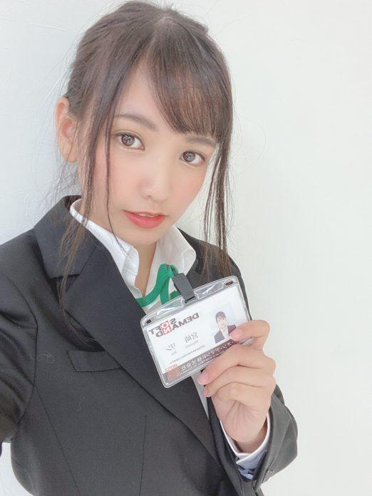 SDJS-066 Rin Miyazaki -3