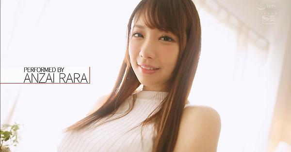 หนังAV  SSNI-822 Anzai-Rara 最高射精 神の乳パイズリ   หากอยากดู SSNI-822  ค้นหาเลย AOXX69