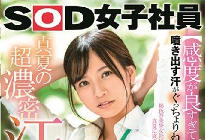 SDJS-088 Rin Miyazaki JAV -   มาแล้ว! ผลงานใหม่จากสาวน้อยรินจังผู้มาแรงในเอเชียช่วงนี้ - หนังAVใหม่   AOXX69