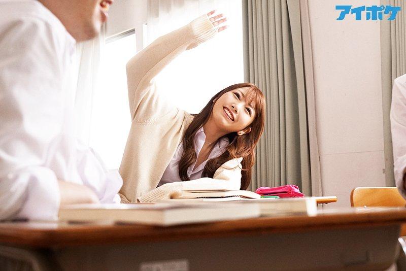IPX-538 JAVHD  Nishimiya-Yume  เมื่อสาวน้อยสุดเรียบร้อย ต้องมารับบทเป็นนักเรียนสุดแก่น - AOXX69  หนังAVใหม่