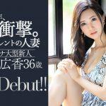 หนังAVใหม่ – JUL-301 Suzuno-Hiroka – สาวผู้มีอนาคต กับเส้นทางในวงการบันเทิงเข้าสู่วงการเอวี | หนังAV AOXX69|