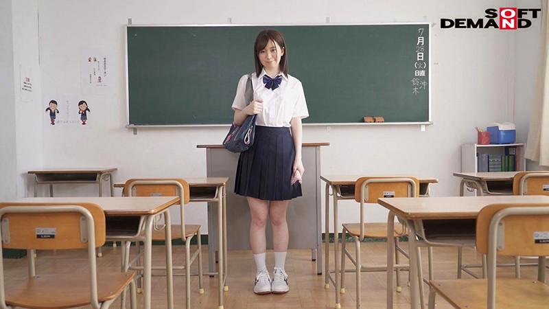 SDAB -148  Sato-Chika  JAVHD  หากชื่นชอบสาวๆที่มาในชุดนักเรียนแล้วหล่ะก็