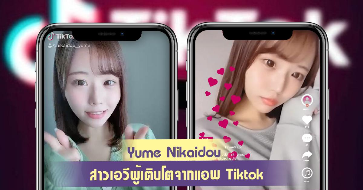 Yume Nikaido -1