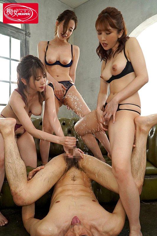 CJOD-261  Yu Shinoda, Yui Hatano, Hibiki Otsuki  ยังจำสาวๆกลุ่มนี้กันได้รึเปล่าเอ่ย?