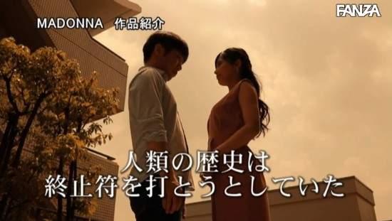 Rei Kuruki JUL-309 - หากวันสิ้นโลกมาถึง คุณจะทำอะไร? พล็อตหนังเอวีแบบนี้ก็ได้หรอ