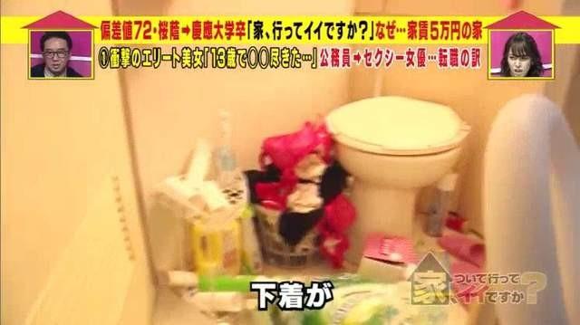 ข่าวสารAV-บ้านของดาราเอวีคือบ้านขยะ! คุณพอจะนึกภาพออกไหม?  Saiko Yatsuhashi