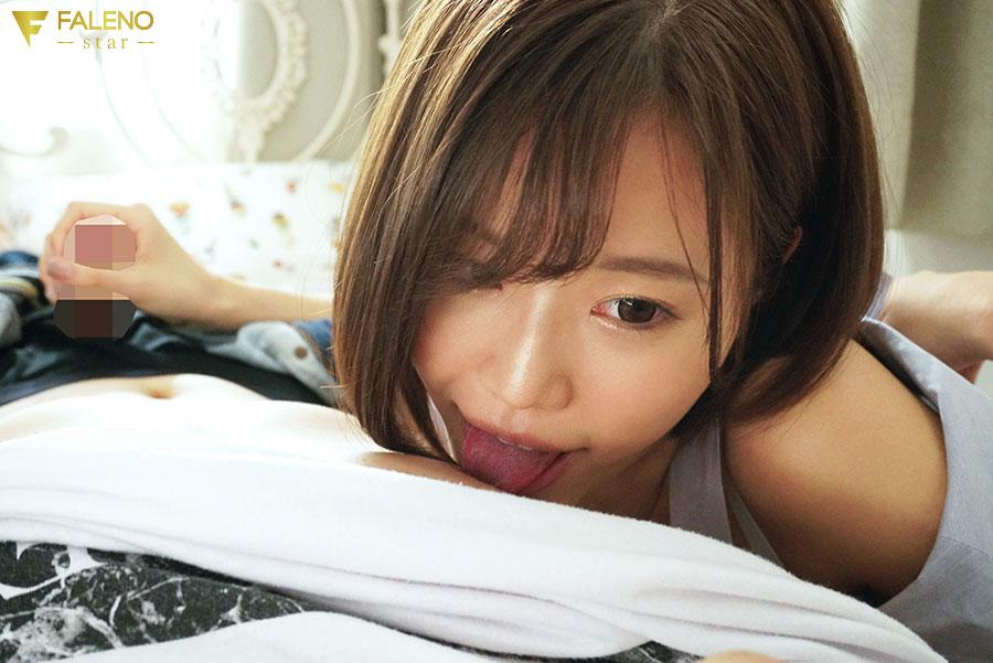 FLNS-200   Yume Nikaido   เมื่อ Yume Nikaido ในฐานะน้องสาวคิดไม่ซื่อ