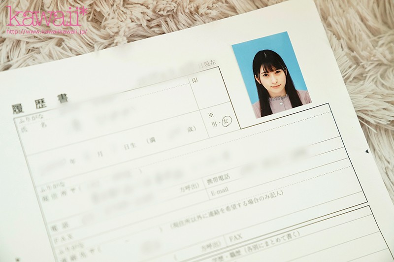 สาวAV-Minato Himeka CAWD-132 -  หมดสัญญาจากวงการบันเทิงสู่เส้นทางของสาวเอวี