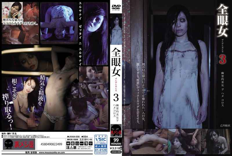 SDDE-624 วันฮาโลวีนใกล้ถึงแล้ว คุณเคยดูหนังเอวีที่เกี่ยวกับเรื่องผีๆกันไหม?  สยองนะ! ระวังด้วยล่ะ!!