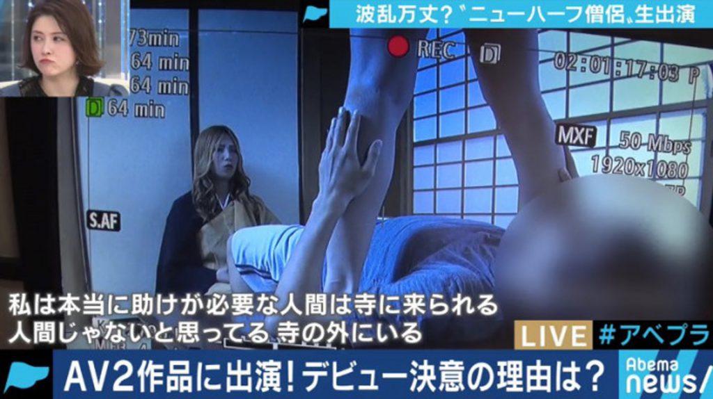 แนะนำหนังAV-คาโตะ เรเซน -Kato Reisen- ที่เป็นทั้งพระญี่ปุ่นและดารา AV ในเวลาเดียวกัน!