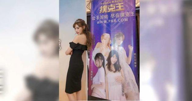 สาวAV Mikami Yua