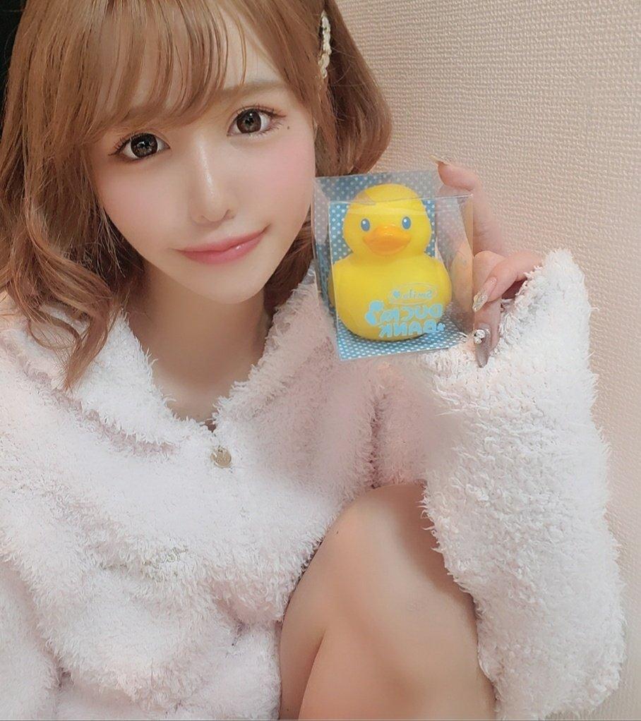 แนะนำหนังAV-EMOI-041 Nonomiya-Tsukino ใบหน้าของสาวภายใต้หน้ากากนี้ อยากเห็นเธอแบบชัดๆกันรึเปล่าเอ่ย?