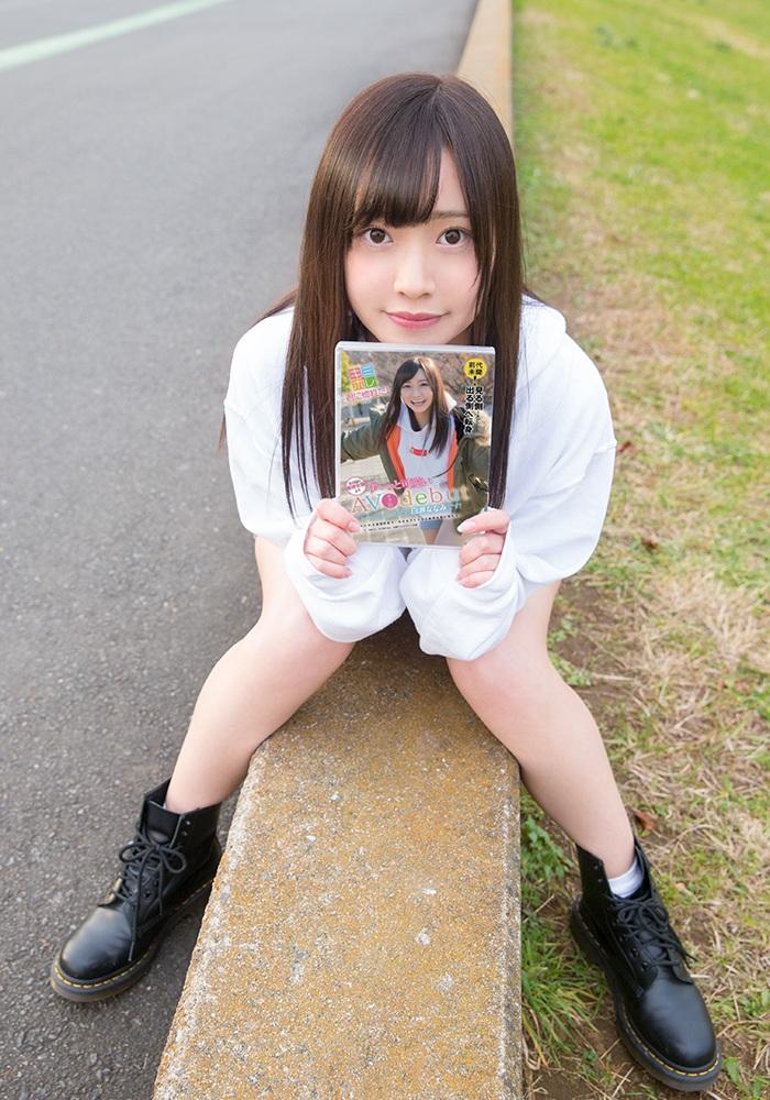 ข่าวสารAV-เว็บFC2กับคลิปหลุดอดีตสาวAV Nanami Shirase