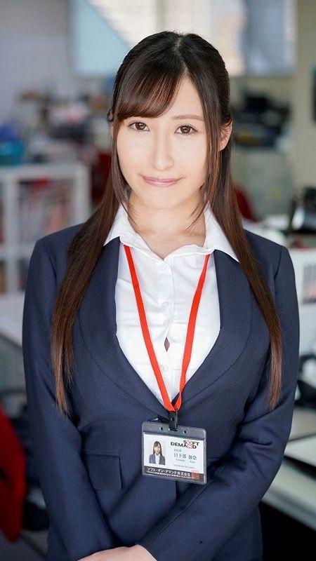 ข่าวสารAV-SOD บริษัทผลิตหนังเอวีที่เจ๋งที่สุด คุณคิดว่าพนักหญิงใน SOD เป็นพนักงานจริงหรือไม่ ?