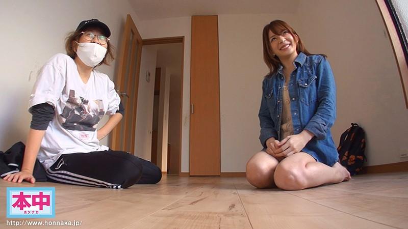 สาวAV- Urumi Narumi ชีวิตรันทดหลังจบการศึกษา ไม่มีเงินเลยต้องกลับมาใหม่ - HND-934