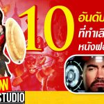 Marvow Studio|10 อันดับหนังโป๊ที่ทำเลียนแบบหนังฟอร์มยักษ์  #หนังAVสุดแปลก #MarvelAV
