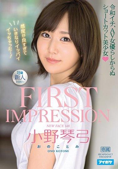 0413 Ono-Kotomi IPX-634