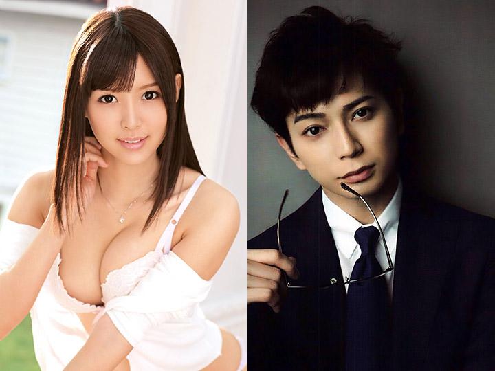 Matsumoto Jun , Tsukasa Aoi