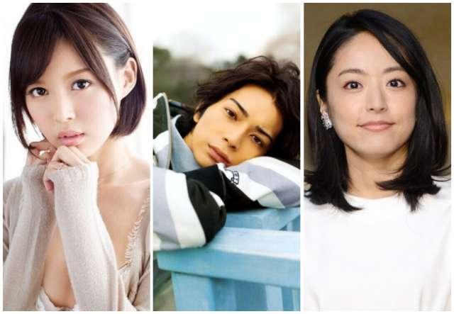 Matsumoto Jun , Inoue Mao ,Tsukasa Aoi