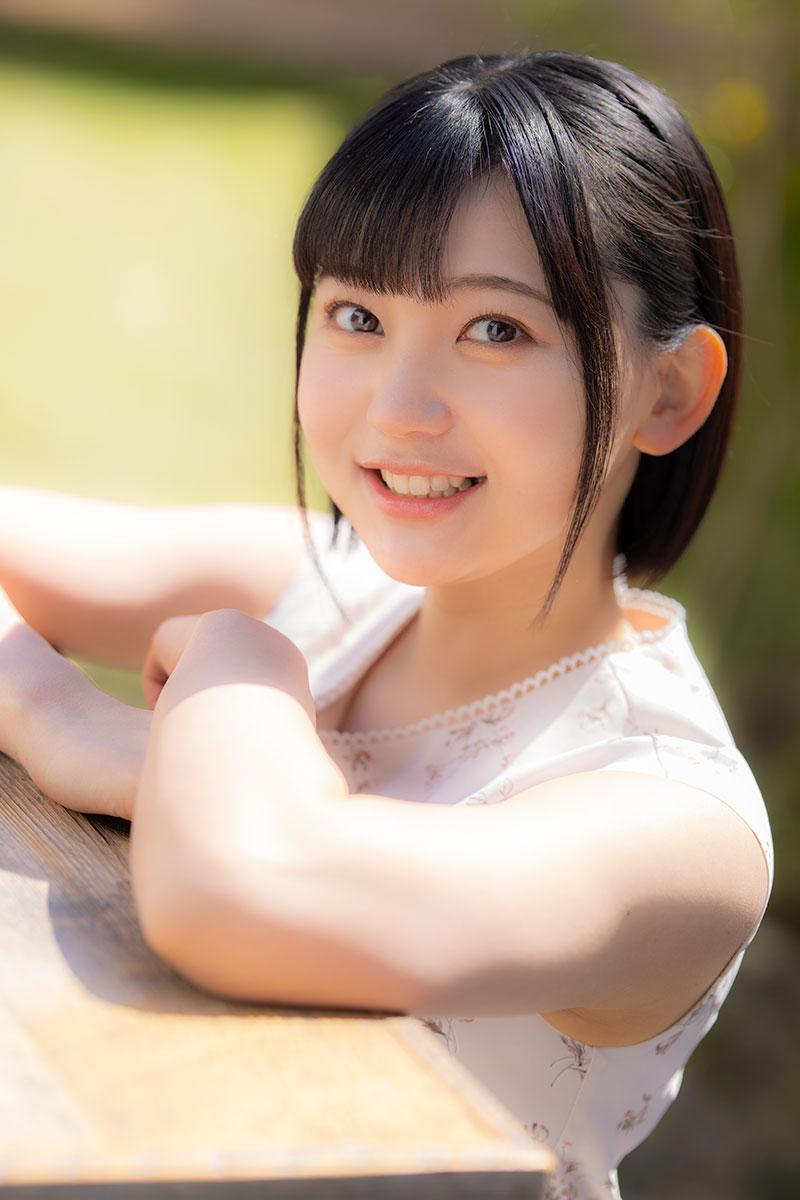 Aihara Kiu