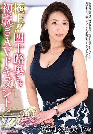 JUTA-119 Asami Miyase