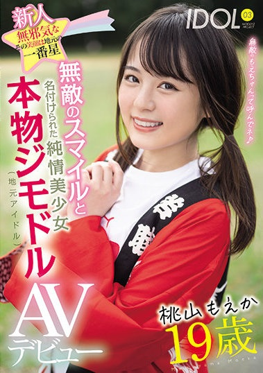 MIFD-166 Moeka Momoyama