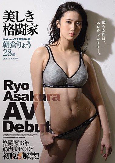JUL-630 Ryo Asakura