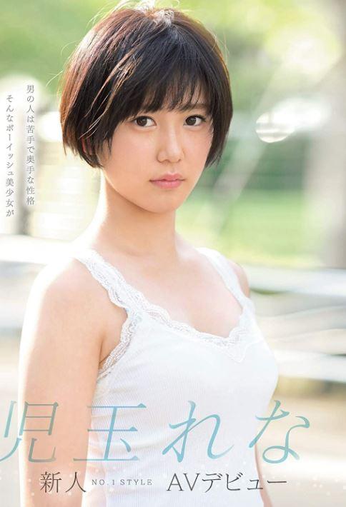 3 สาว AV ที่น่าจดจำมากที่สุดเท่าที่พระเอกเอวี Shimizu Ken เคยร่วมงานมา
