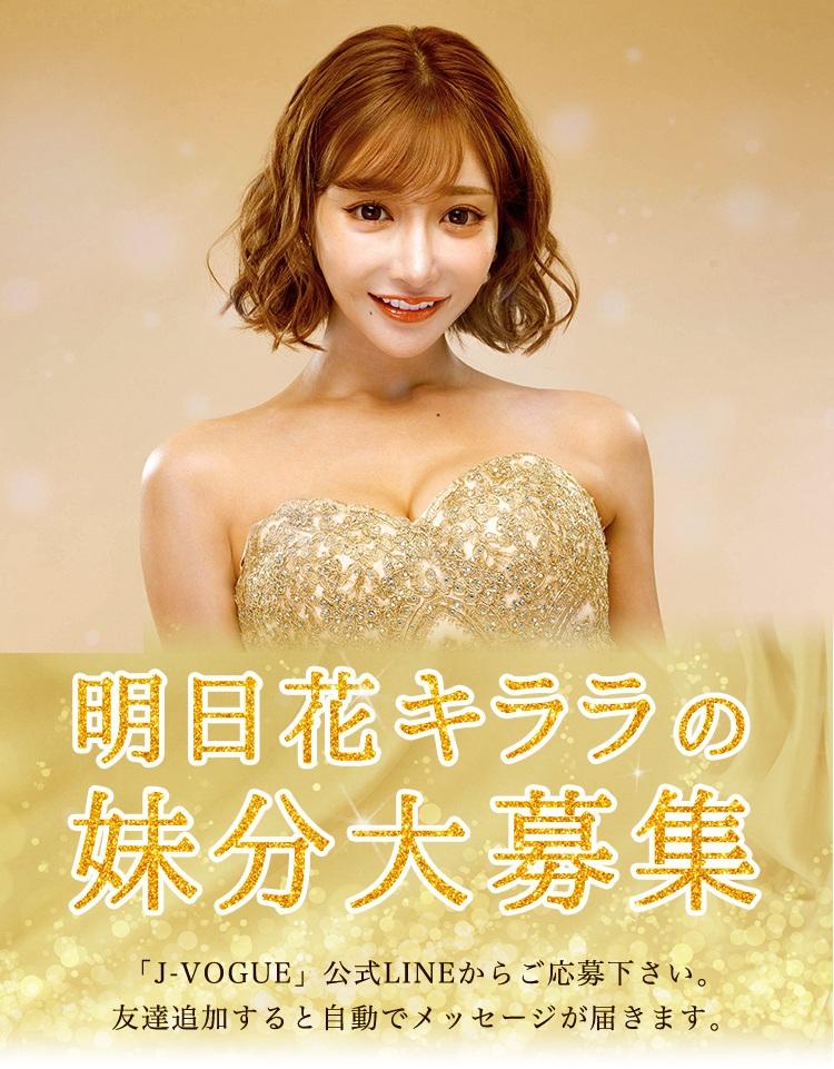 Asuka Kirara ชีวิตหลังทีไทร์ กิจการเสริมเธอดำเนินเป็นอย่างไรบ้าง?