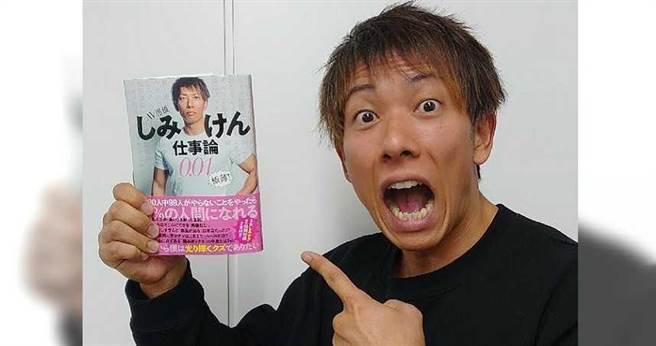 พระเอกเอวี Shimizu Ken แชร์ประสบการณ์ทำงาน