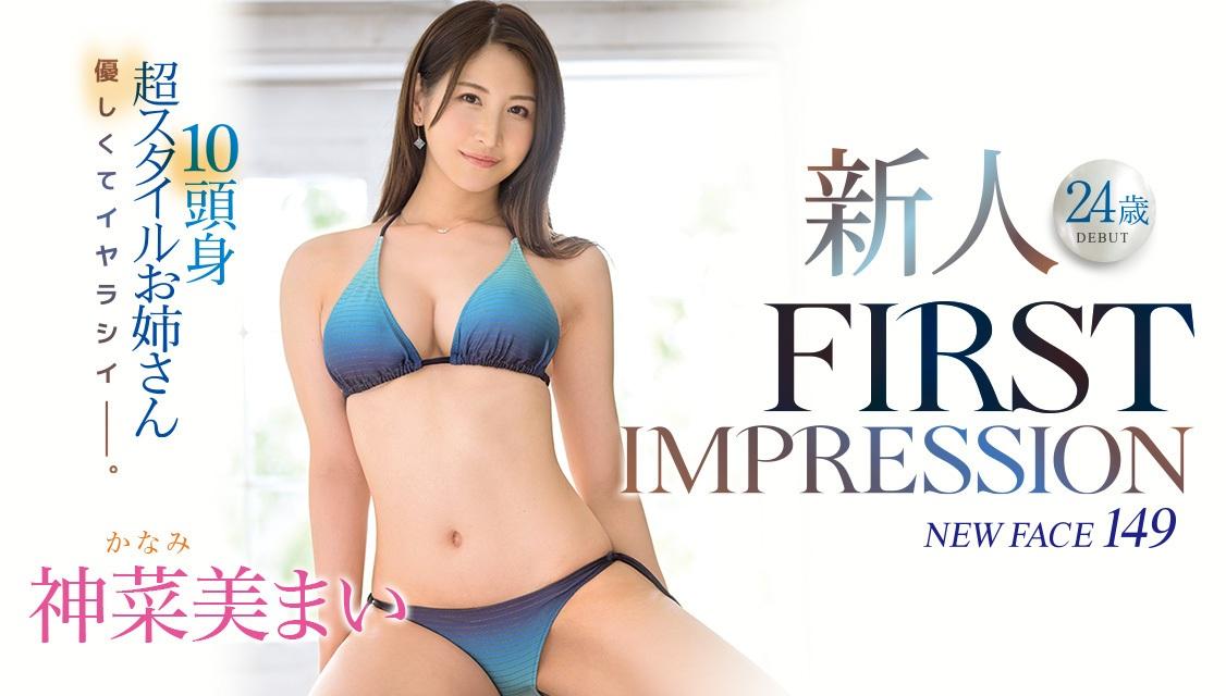 IPX-698 Kanami Mai