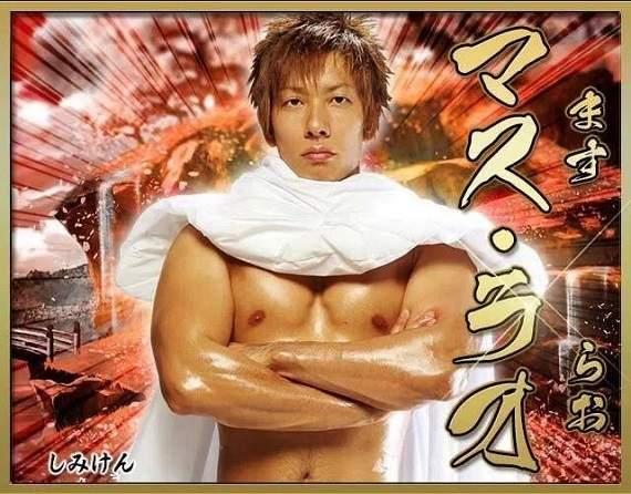 Shimizu Ken