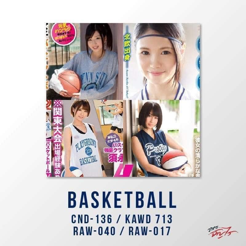 ในขณะที่มีการแข่งขันโอลิมปิกโตเกียว 2020 แต่ที่ฉันอยากแข่งมากกว่าคือโอลิมปิกAVญี่ปุ่น 2020