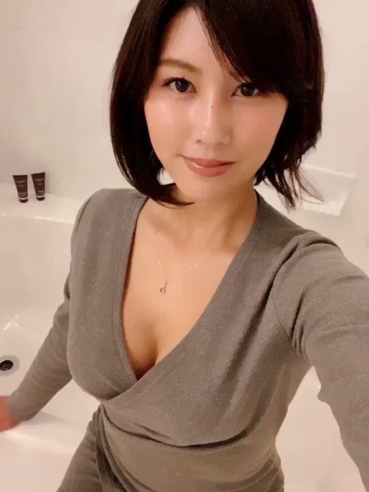 Mino Suzume