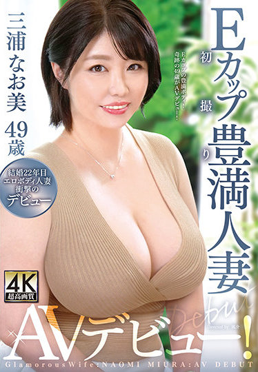 1014 TOEN-51 Miura Naomi
